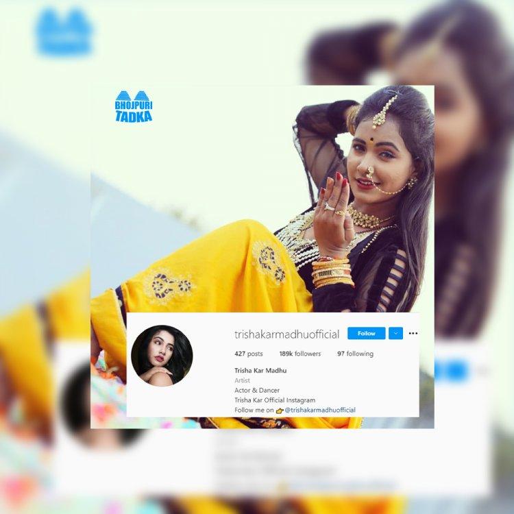 Trisha kar madhu : Video Viral होने के बाद Fan follwers बढ़ रहे है 1 दिन में 35000