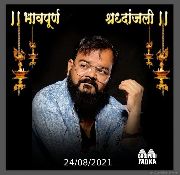 Bablu Remix  Death : भोजपुरी के सबसे प्रतिभाशाली कालाकार नही रहे हमारे बीच  Bhojpuritadka